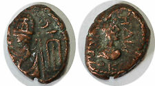 Royaume d'Elymaïde. Orodes III (vers 90-100). Drachme, Suse