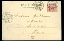 France Cols Maroc 10c/10c Tanger cancel on u/b PPC La Douane 1903