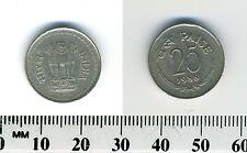 India 1988 (C) - 25 Paise Copper-Nickel Coin - Asoka lion pedestal