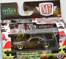M2 MACHINES 2016 WILD CARDS 1971 PLYMOUTH CUDA 440 CHASE