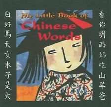 My Little Book of Chinese Words (Bilingual Edition) (English and Mandarin Chines