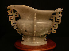 "ANTIQUE1800's CHINESE GREEN JADE CARVED LI DRAGON BAT LIBATION CUP 7 1/2"" LENGTH"