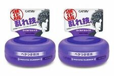 GATSBY Moving Rubber Hair Styling Wax Wild Shake 80G 2pcs