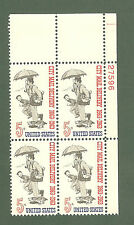 1238 City Mail Delivery Plate Block Mint/nh (Free shipping offer)
