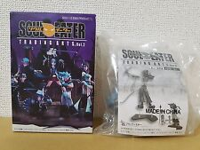 Square Enix SQEX Soul Eater Trading Arts Vol.2 Black Star Figure NEW MIB