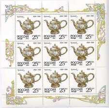 Briefmarken Rußland 1993 ** postfrisch Nr: 308 und 311 Tafelsilber 2 Klbg BRS201