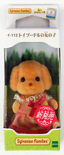 JP Sylvanian Families I-112 Toy Poodle Girl Doll