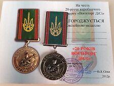 Russland Ukraine  Medaille Orden Urkunde