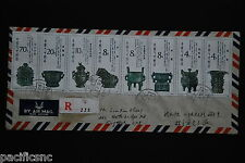 China PRC T75 Bronzes Set  on Cover - Reg'd to S'pore from Hunan-Yuanjiang cds