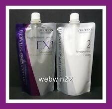 SHISEIDO Straight Straightener Cream EX1/2 very resistant to resistant hair perm