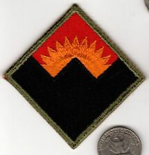 US ARMY Post WWII Occ JAPAN Korea-Vietnam era Color Patch Regiment Division DUI