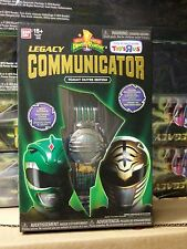 Power Rangers Mighty Morphin Legacy Communicator Tommy Oliver Edition Toysrus