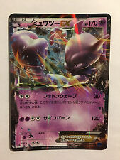 Pokemon Card / Carte Mewtwo EX 025/059 RR XY8 1 ED