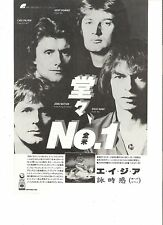 ASIA (Yes) No.1 Japanese magazine ADVERT/CLIPPING 10x7 inches