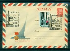 Space - Russia Ussr 1965 -  Cover  Cosmonauts Day - Mi.3038