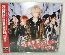 Japan D=OUT Zenshin Zenrei Lives Taiwan Ltd CD+DVD (Ver.A)