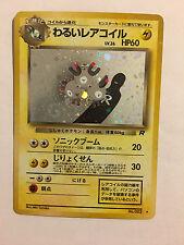 Pokemon Card / Carte Dark Magnéton LV.26 No. 082 Rare Holo Card Game