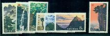 CHINA PRC #1696-1702, Complete Mountain set, og, NH, VF, Scott $48.00