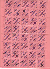 1971 STRIKE MAIL CITY OF LONDON 5p COMMEMORATIVES IN FULL SHEET OF 40 MNH
