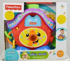 Fisher Price Baby Laugh & Learn Peek-a-boo árabe reloj de cuco Kids Eid Regalo