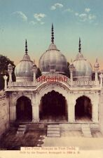 INDIA. THE PERAL MOSQUE IN FORT DELHI built by the Emperor Aurangzeb