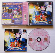 HANABI (Japan) sur Sony PLAYSTATION 1 PS1