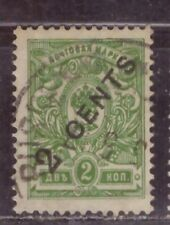 1917 Russian colony P.O. in China stamps, 2c used SG 43