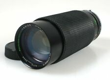 60-300MM F4-5.6 FOR OLYMPUS W/ REAR CAP