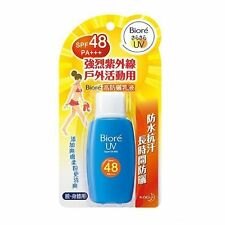 BIORE UV High Factor Sunscreen Waterproof  For Face & Body SPF48 PA+++ Skin Care