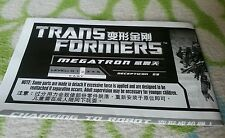 Transformers GENERATIONS MEGATRON INSTRUCTION BOOKLET ONLY GREAT CONDITION