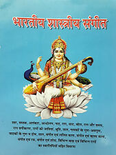 Bhartiya shastriya sangeet , Indian Music Theory Book, Best book for Theory