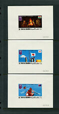 Ras Al Khaima 1971 Scouts Michel 519-26 Set of IMPERF Deluxe Sheets /Japan Meet