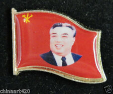 North Korea Kim Il-sung Lapel Pin #5a