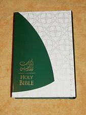 Arabic/English Bible Good News Translation, GNT, Green White & Gold