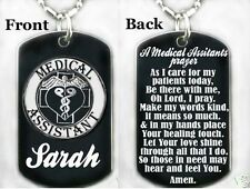 A MEDICAL ASSISTANTS PRAYER DOG TAG Necklace/Key chain + FREE PERSONALIZATION