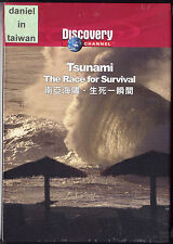 Discovery Channel: Tsunami - The Race for Survival
