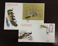 CHINA 2004-6 Peacock 孔雀 stamp + SS FDC