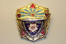 Russian Soviet Air Force Of The USSR Medal Badge 1941-1945