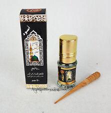 Original Al-Asmad Surma (Asmad Kohl) Natural Black Eye liner Powder