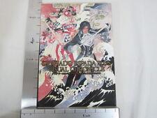 TOMOMI KOBAYASHI Granado Espada Plus Saga Frontier Art Book