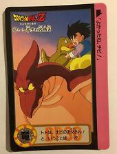 Dragon Ball Z Carddass Hondan PART 18 - 57