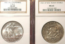 RARE NGC MS65 FIRST SOVIET RUSSIA TWO SILVER COIN SET ROUBEL 1921-24 RUSSIAN