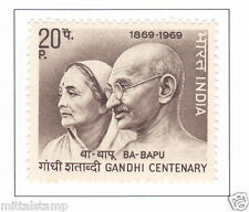 PHILA493 INDIA 1969 SINGLE MINT STAMP OF MAHATMA GANDHI AND HIS WIFE 20p MNH