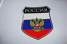 2 POCCNR  FLAG SHIELDS RUSSIA  USSR CAR WINDOW BUMPER  STICKERS BIKE HELMET