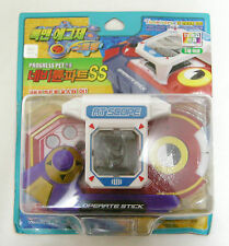 TAKARA Rockman EXE(Mega Man) : ATTACK SCOPE & OPERATE STICK  for PROGRESS PET