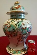 an antique chinese famille verte baluster jar and cover, kangxi marks 47cm