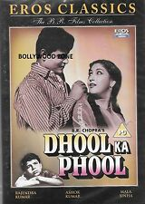DHOL KA PHOOL - NEW EROS BOLLYWOOD DVD – FREE UK POST