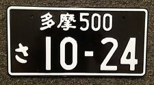 RANDOM NUMBERS BLACK WHITE NUMBERS JAPANESE LICENSE PLATE ALUMINUM TAG JDM
