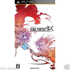 Used PSP Final Fantasy Type-0 Japan import