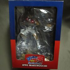 Very Rare First Limited Ver, Hajime no Ippo The Fighting! Ippo Makunouchi Figure